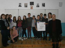 Паисиеви дни 2017 - Средно училище Отец Паисий, Куклен