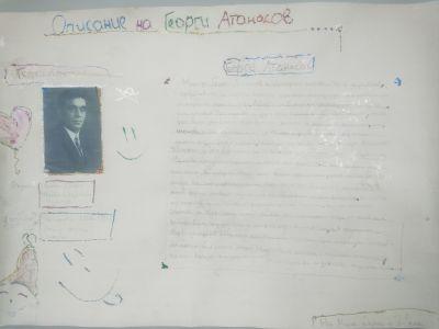 Проект по музика - Средно училище Отец Паисий, Куклен
