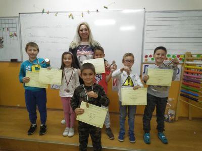 Участие в състезание МНОГОЗНАЙКО - Средно училище Отец Паисий, Куклен