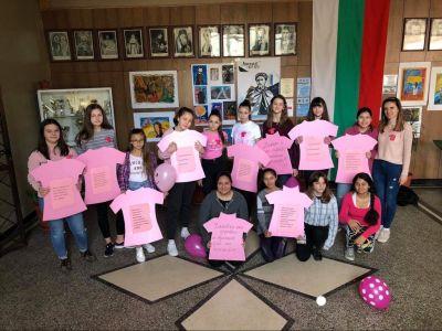 26 февруари 2020година: Ден на розовата фланелка – световен ден за борба с тормоза в училище - Средно училище Отец Паисий, Куклен