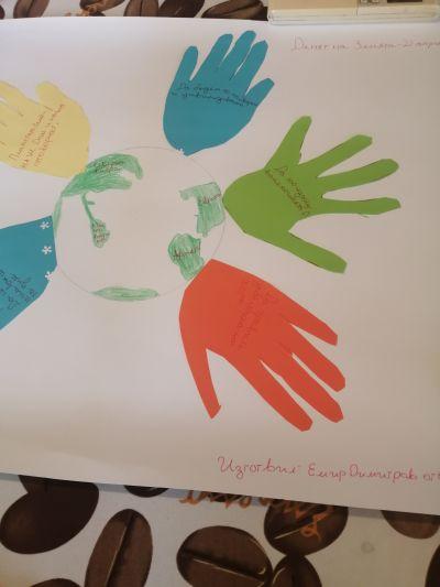 22 април - Световен ден на Земята - Средно училище Отец Паисий, Куклен