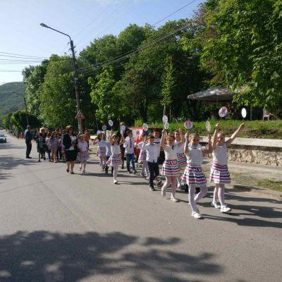 24 МАЙ  - Средно училище Отец Паисий, Куклен