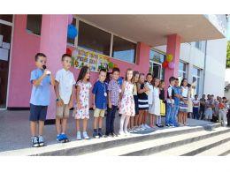 15 септември 2017 - Средно училище Отец Паисий, Куклен