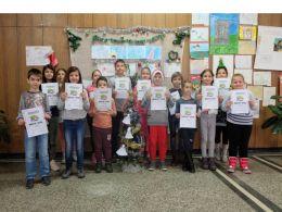 Национална седмица на четенето   (11- 15 декември) - Средно училище Отец Паисий, Куклен