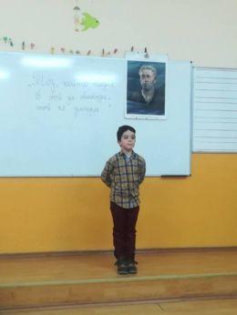 Денят на Левски 19.02.2018 - Средно училище Отец Паисий, Куклен