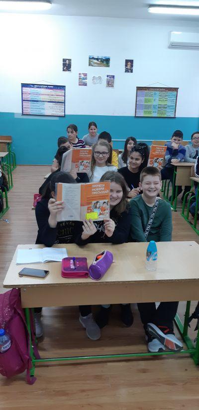Приемственост 2 - Средно училище Отец Паисий, Куклен