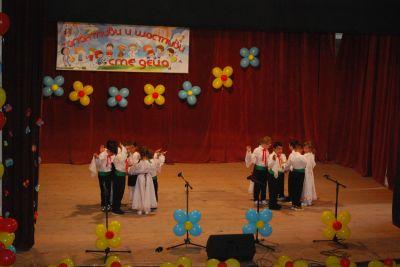 Концерт май 2019 17 - Средно училище Отец Паисий, Куклен