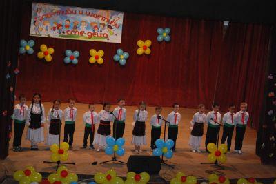 Концерт май 2019 18 - Средно училище Отец Паисий, Куклен