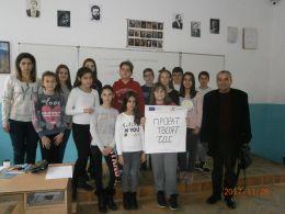 3 състезание по математика - Средно училище Отец Паисий, Куклен