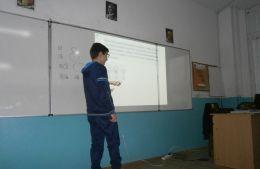 3 клуб Математика 6 + - Средно училище Отец Паисий, Куклен