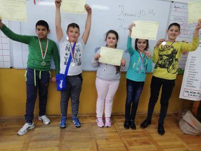 Състезание МНОГОЗНАЙКО - ученици от 4а клас - Средно училище Отец Паисий, Куклен