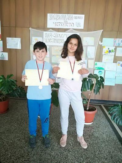 Състезание МНОГОЗНАЙКО - ученици от 4б клас - Средно училище Отец Паисий, Куклен