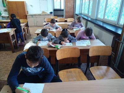 9 - Средно училище Отец Паисий, Куклен