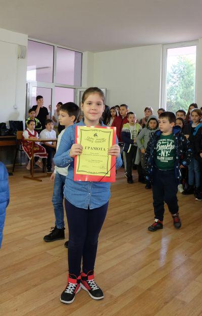 5 - Средно училище Отец Паисий, Куклен