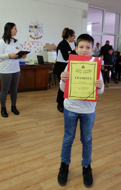 6 - Средно училище Отец Паисий, Куклен