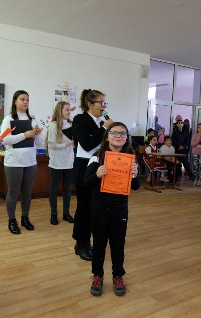 12 - Средно училище Отец Паисий, Куклен