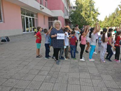 40 - Средно училище Отец Паисий, Куклен